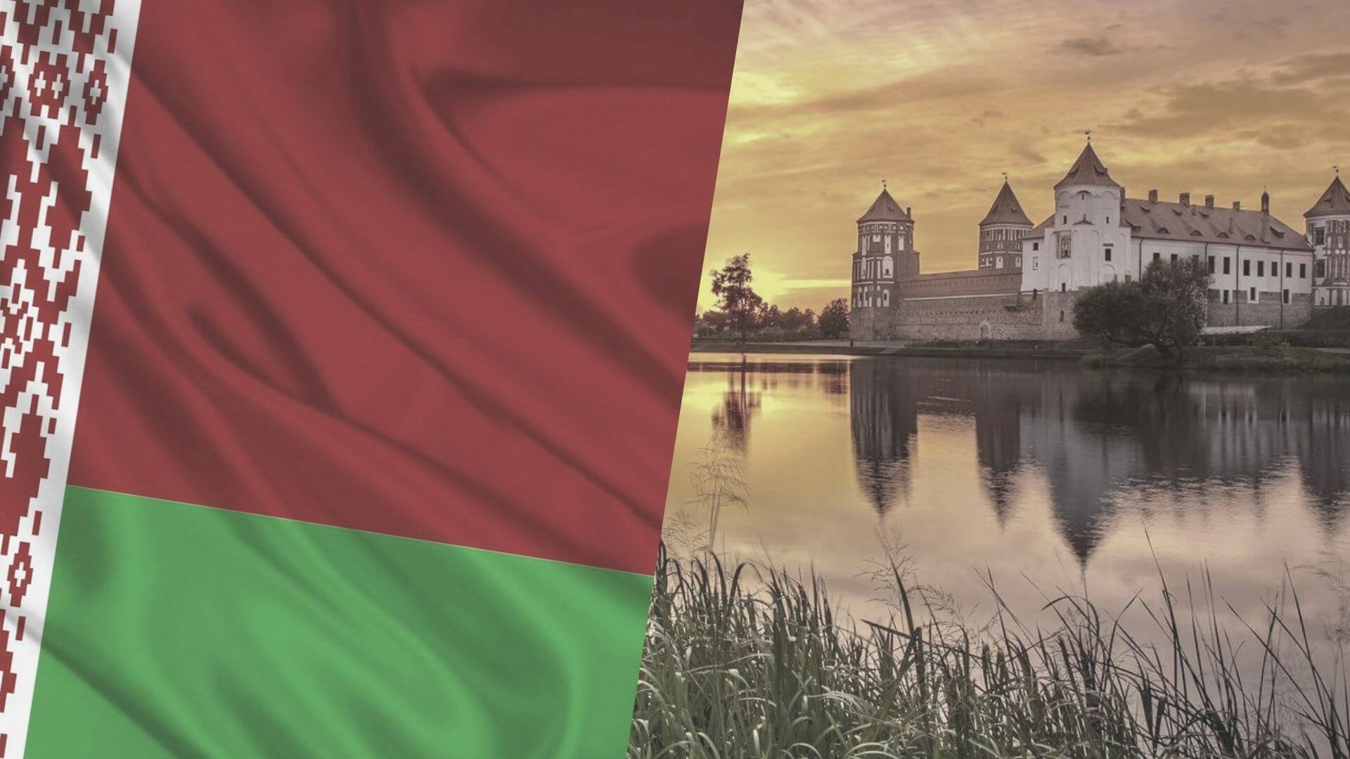 drone laws in Belarus